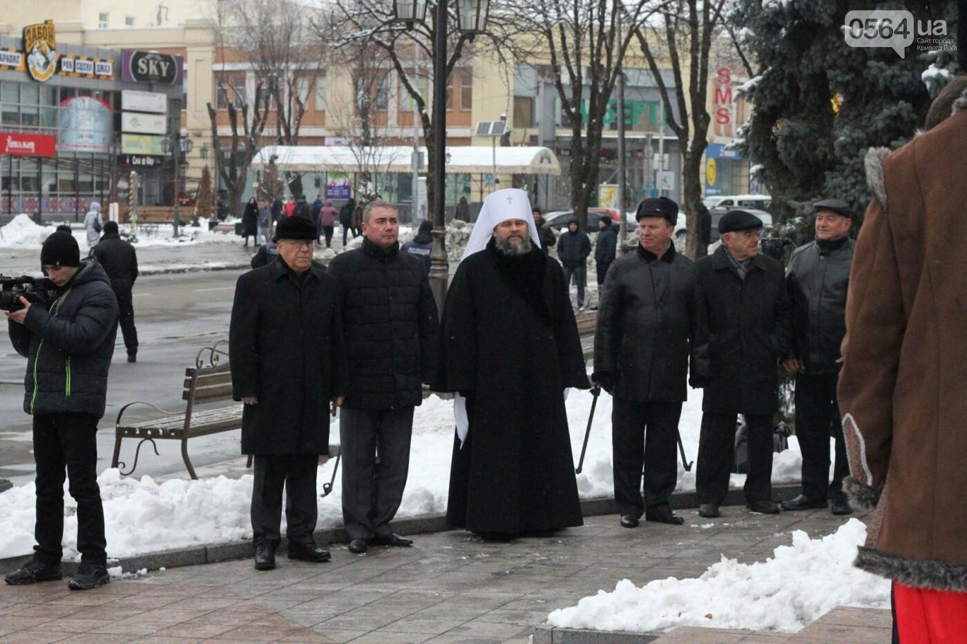 В Кривом Роге возложили цветы к памятнику Тарасу Шевченко (ФОТО), фото-5