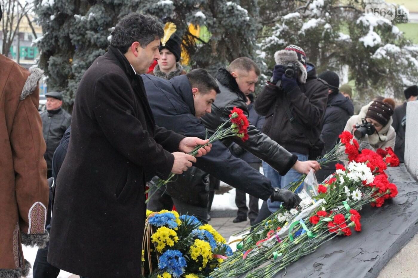 В Кривом Роге возложили цветы к памятнику Тарасу Шевченко (ФОТО), фото-6