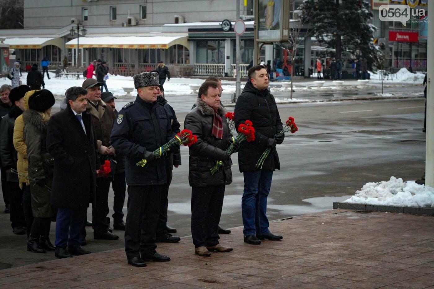 В Кривом Роге возложили цветы к памятнику Тарасу Шевченко (ФОТО), фото-3