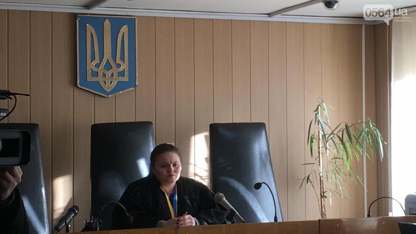 Дело о надругательстве над Флагом в Кривом Роге: Важного свидетеля доставят в суд принудительно (ОБНОВЛЕНО, ФОТО), фото-10