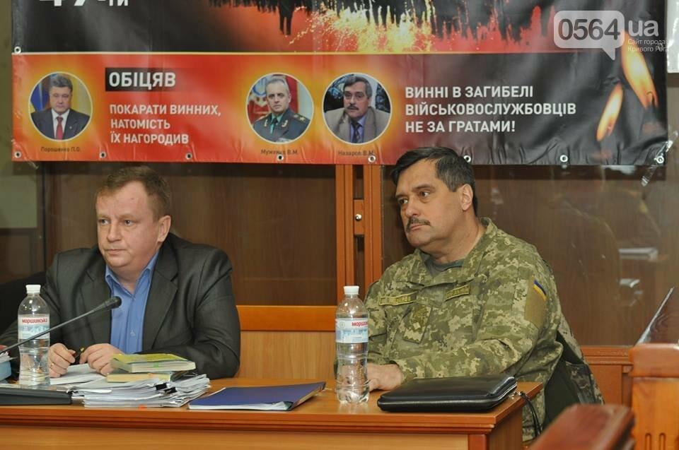 По делу о сбитом ИЛ-76, вместо приговора генералу, суд назначил еще одну экспертизу (ФОТО, ВИДЕО), фото-2