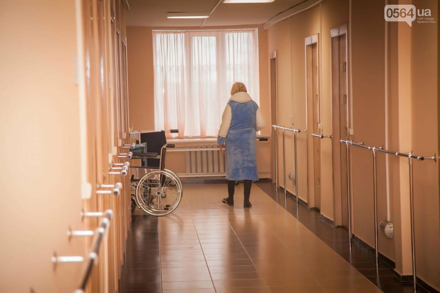 Южный ГОК инвестировал  более 3 миллионов гривен в улучшение медицинского обслуживания криворожан, фото-2
