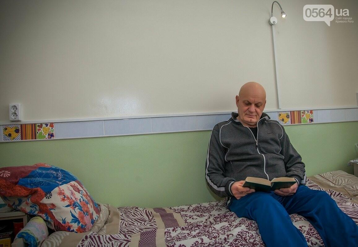 Южный ГОК инвестировал  более 3 миллионов гривен в улучшение медицинского обслуживания криворожан, фото-1