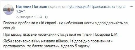 По делу о сбитом ИЛ-76, вместо приговора генералу, суд назначил еще одну экспертизу (ФОТО, ВИДЕО), фото-1