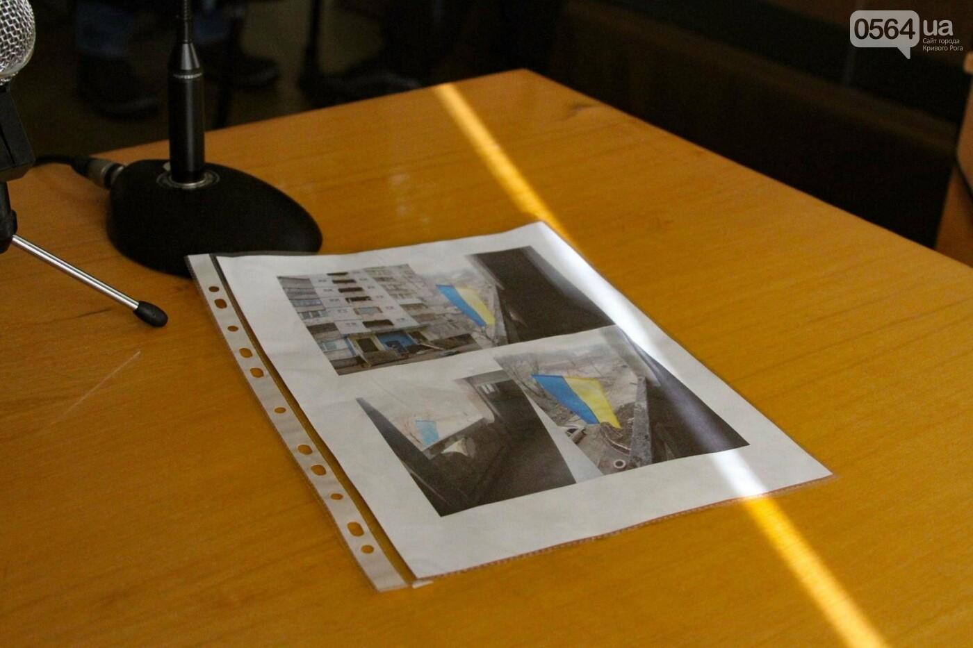 Дело о надругательстве над Флагом в Кривом Роге: Важного свидетеля доставят в суд принудительно (ОБНОВЛЕНО, ФОТО), фото-5