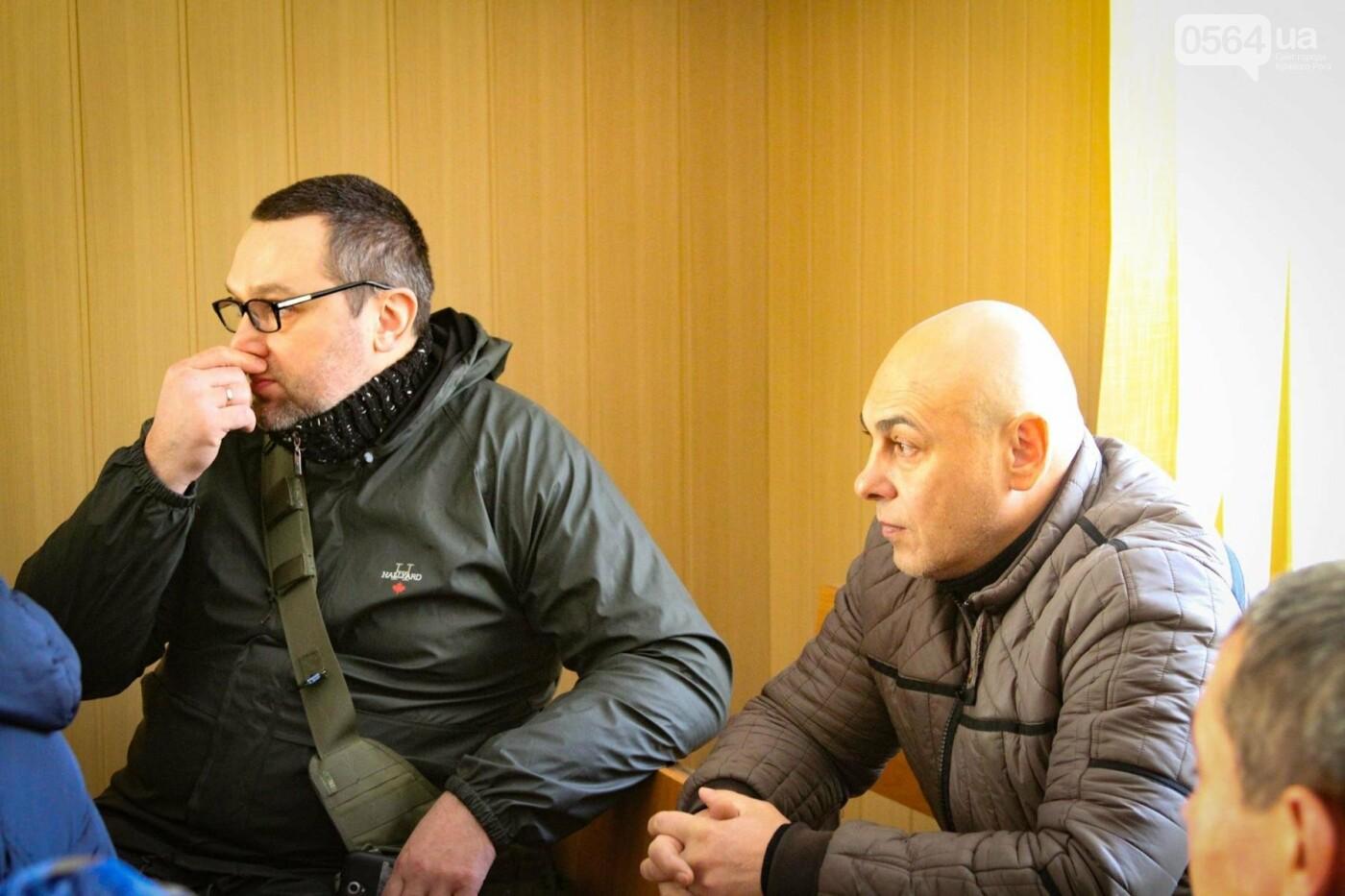 Дело о надругательстве над Флагом в Кривом Роге: Важного свидетеля доставят в суд принудительно (ОБНОВЛЕНО, ФОТО), фото-1