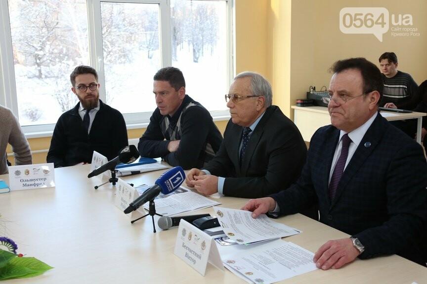 Немецкие партнеры помогут криворожанам отремонтировать школы, ВУЗы и терцентр соцобслуживания (ФОТО), фото-2