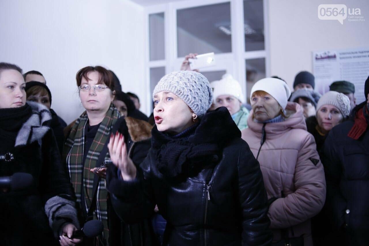 В Кривом Роге сотрудники КПВС митингуют, опасаясь, что город останется без воды  (ФОТО, ВИДЕО), фото-7