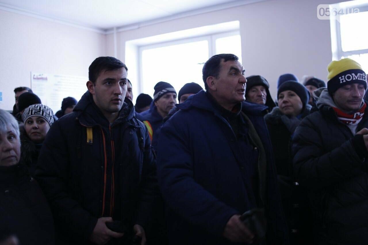 В Кривом Роге сотрудники КПВС митингуют, опасаясь, что город останется без воды  (ФОТО, ВИДЕО), фото-2