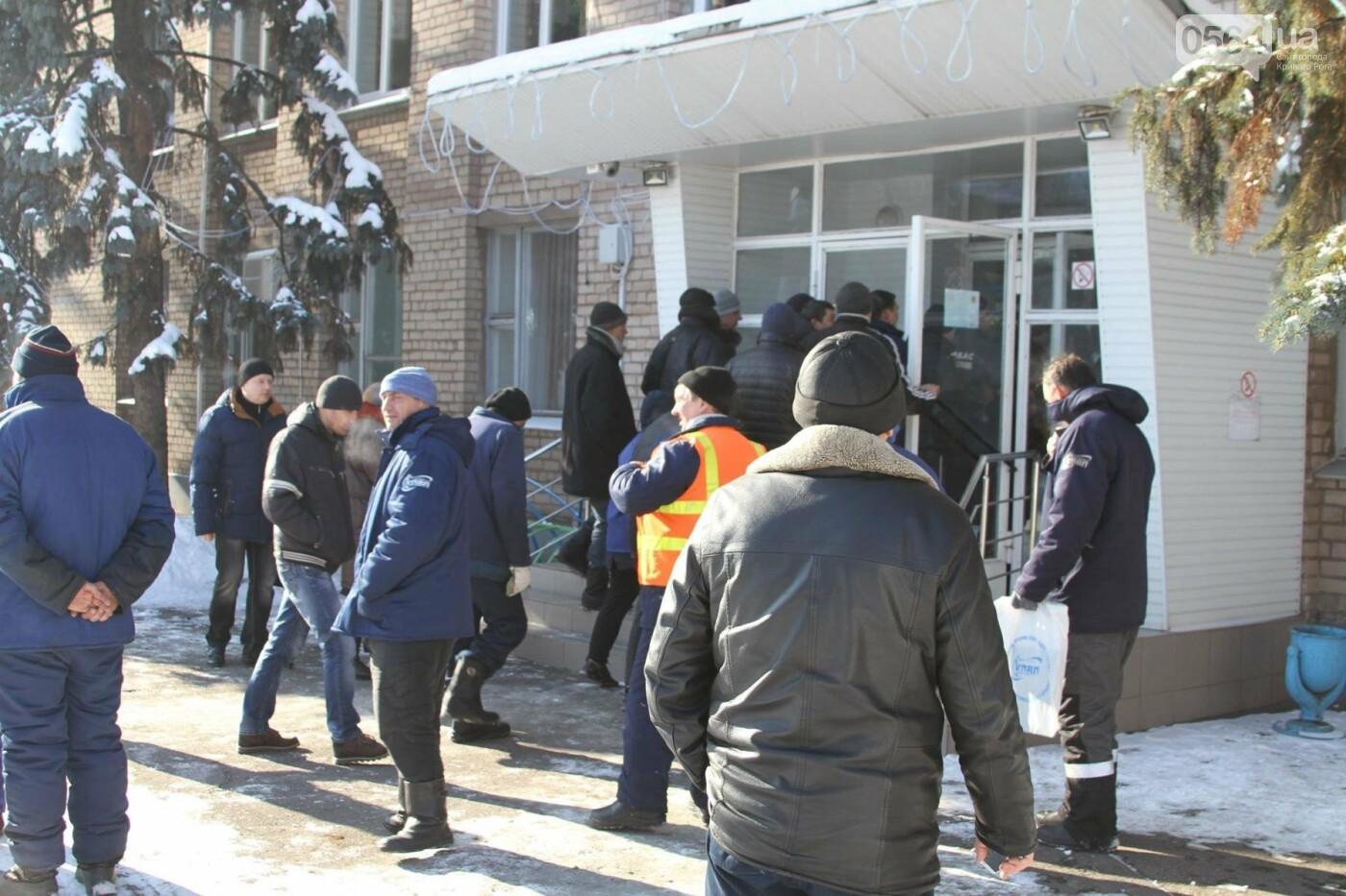 В Кривом Роге сотрудники КПВС митингуют, опасаясь, что город останется без воды  (ФОТО, ВИДЕО), фото-16