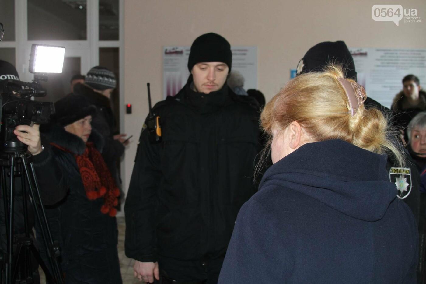 В Кривом Роге сотрудники КПВС митингуют, опасаясь, что город останется без воды  (ФОТО, ВИДЕО), фото-12