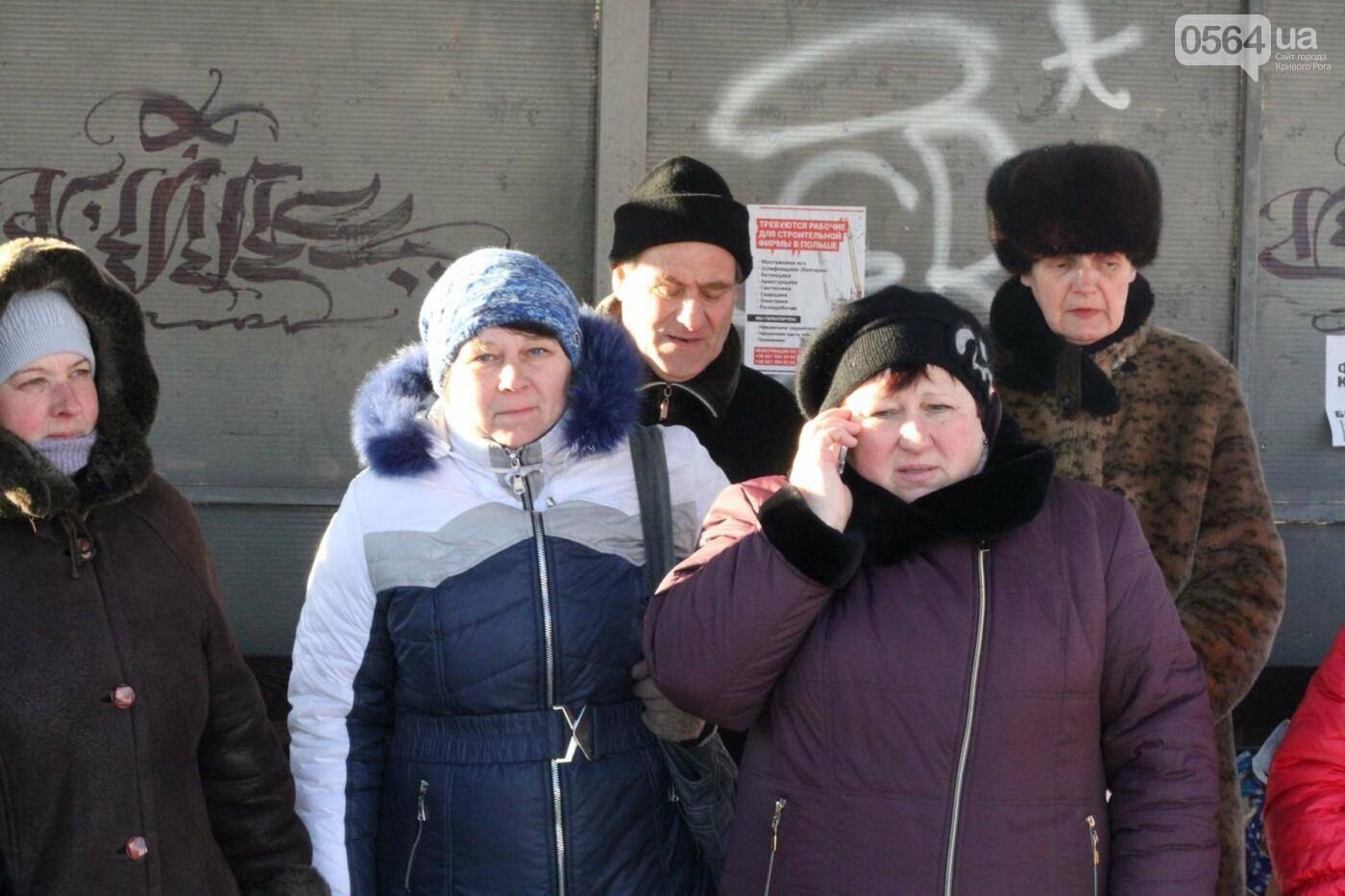 """Не заехать, не выехать: Как живется криворожанам на """"острове Невезения"""" в """"Городе, длиною в жизнь"""" (ФОТО, ВИДЕО), фото-8"""