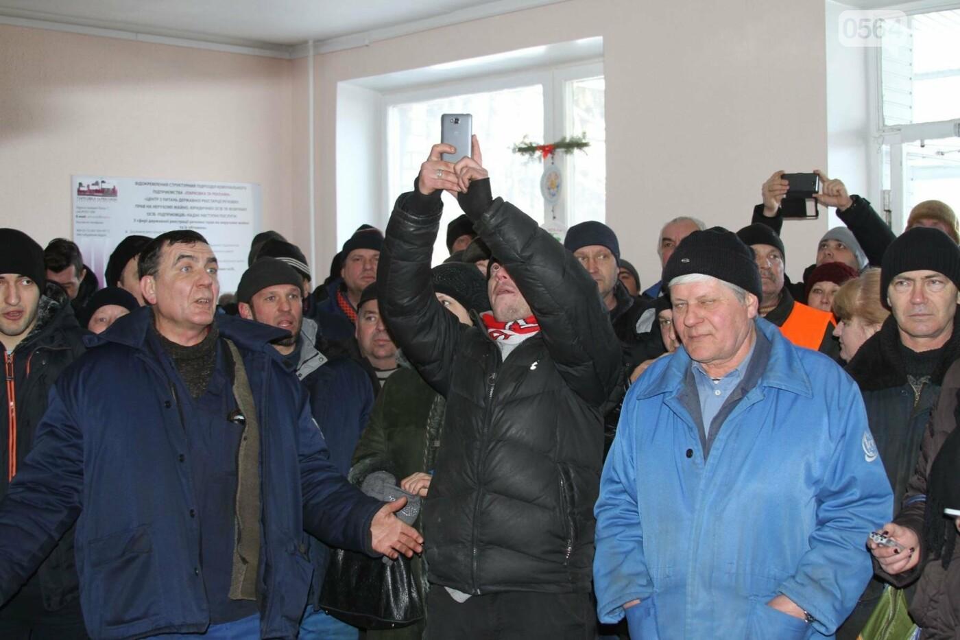 В Кривом Роге сотрудники КПВС митингуют, опасаясь, что город останется без воды  (ФОТО, ВИДЕО), фото-15