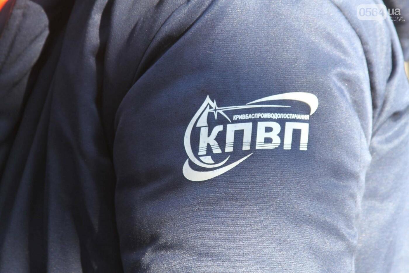 В Кривом Роге сотрудники КПВС митингуют, опасаясь, что город останется без воды  (ФОТО, ВИДЕО), фото-18