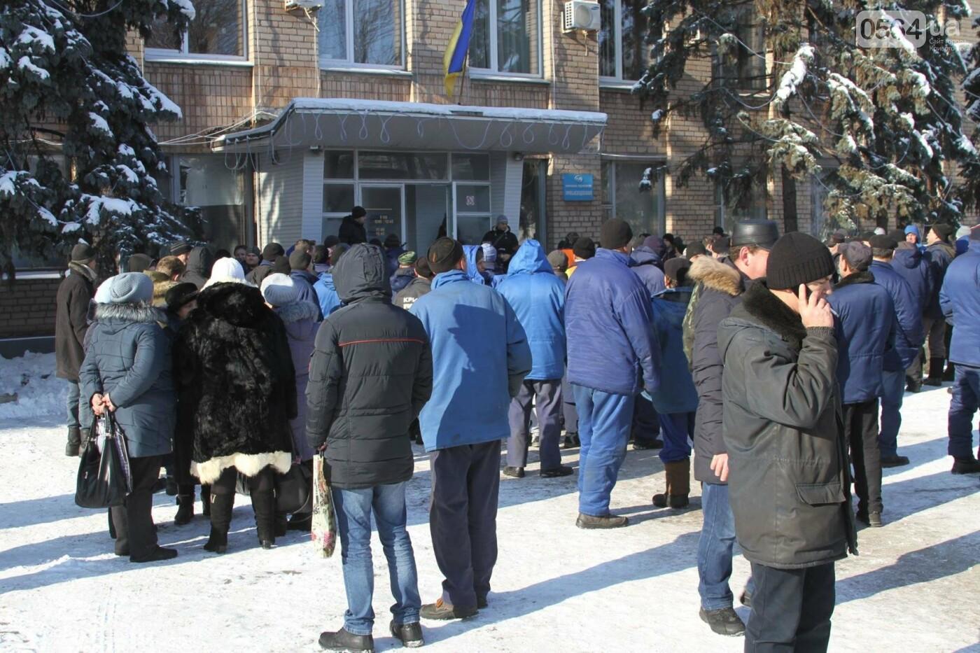 В Кривом Роге сотрудники КПВС митингуют, опасаясь, что город останется без воды  (ФОТО, ВИДЕО), фото-21