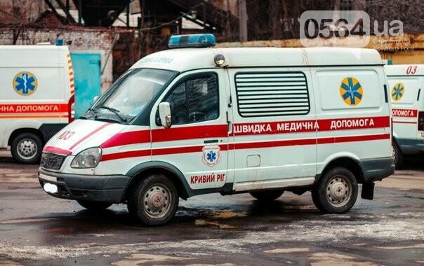 В Кривом Роге: митинговали перед Горводоканалом, горела многоэтажка, на мужчину рухнула ветка , фото-3