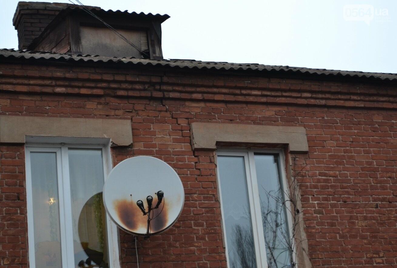 Исторический жилфонд в Кривом Роге: Дырявая кровля, два контейнера для мусора и пристанище для бомжей (ФОТО), фото-4