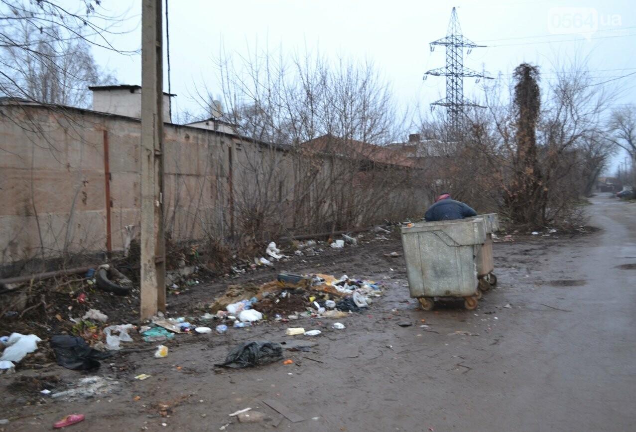 Исторический жилфонд в Кривом Роге: Дырявая кровля, два контейнера для мусора и пристанище для бомжей (ФОТО), фото-31
