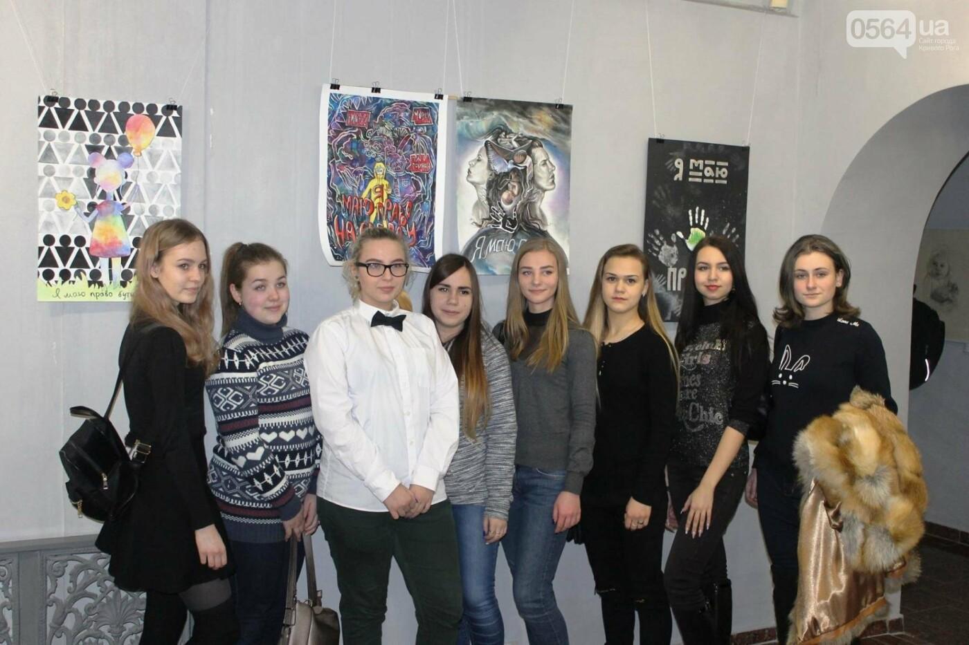 В Кривом Роге подвели итоги конкурса социальных плакатов и наградили победителей (ФОТО), фото-37