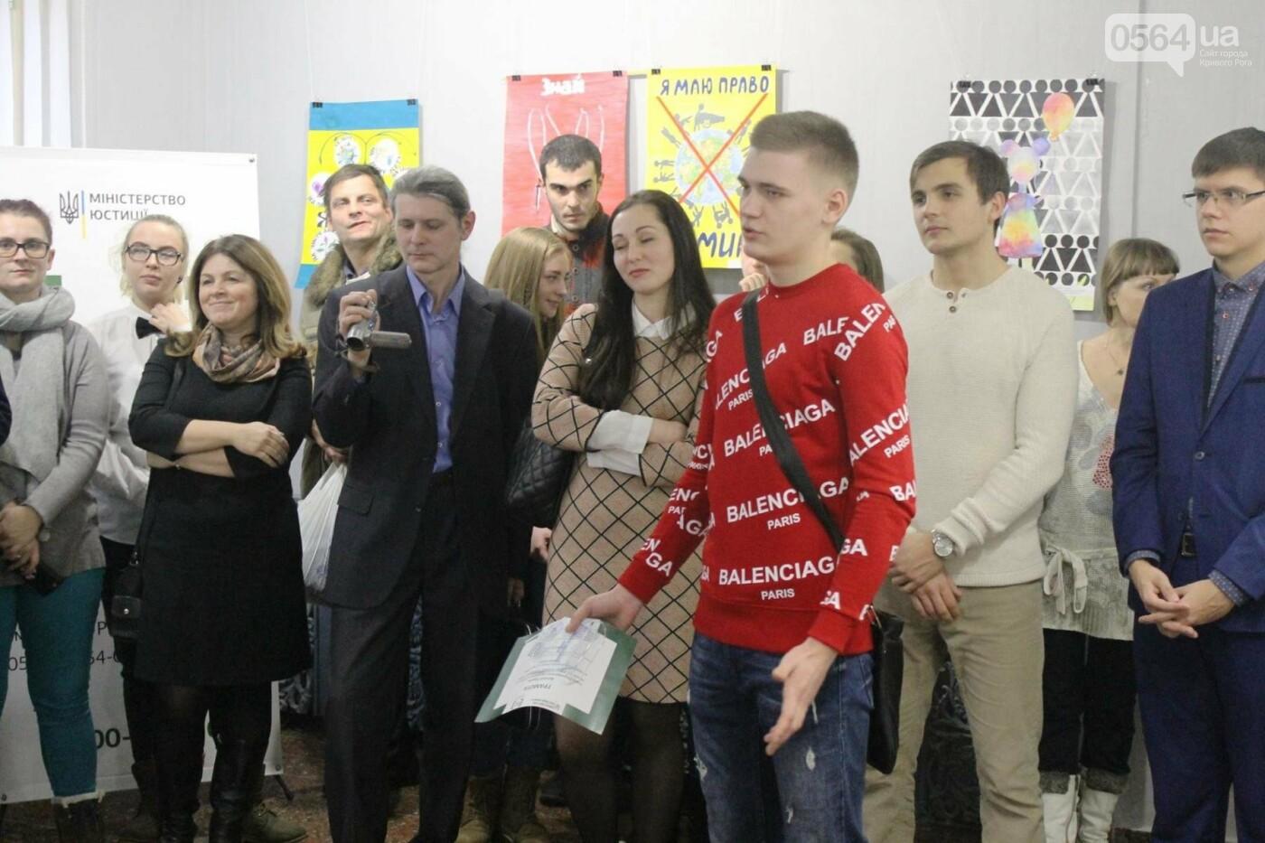 В Кривом Роге подвели итоги конкурса социальных плакатов и наградили победителей (ФОТО), фото-38