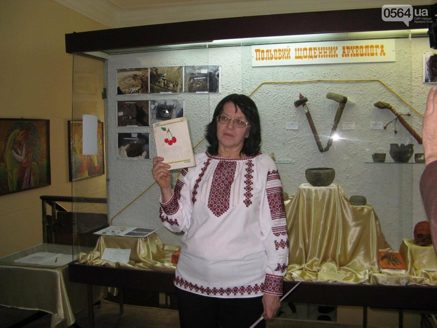 В криворожском музее открылась выставка артефактов, среди которых петля Бога Яма (ФОТО, ВИДЕО), фото-5