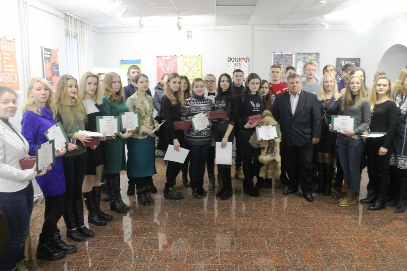 В Кривом Роге подвели итоги конкурса социальных плакатов и наградили победителей (ФОТО), фото-23