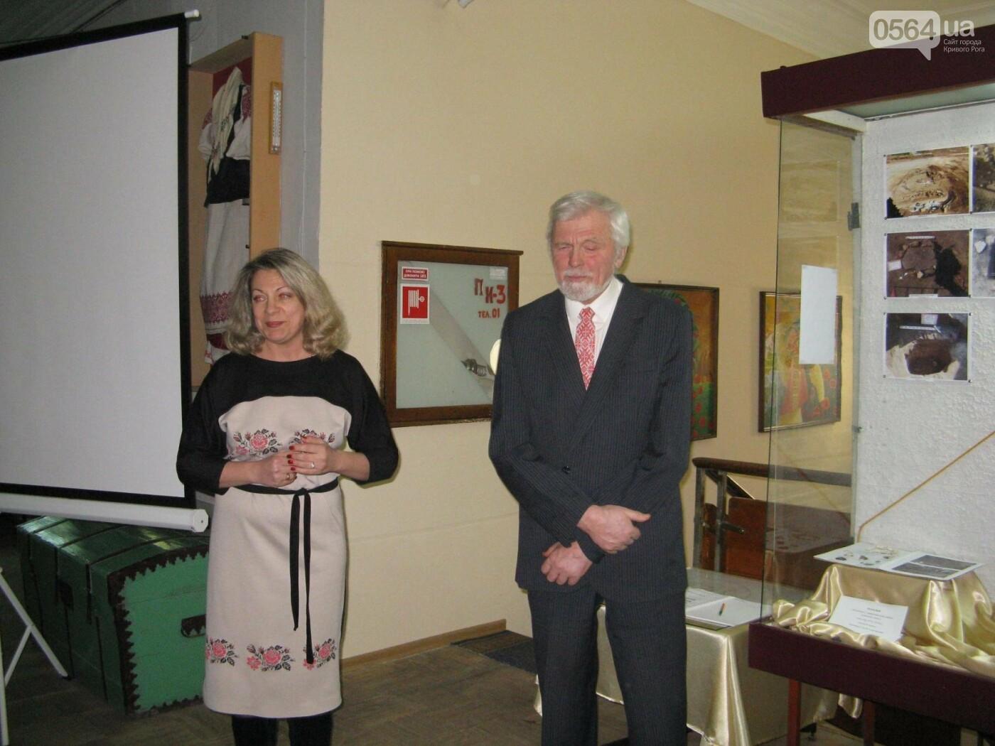 В криворожском музее открылась выставка артефактов, среди которых петля Бога Яма (ФОТО, ВИДЕО), фото-1
