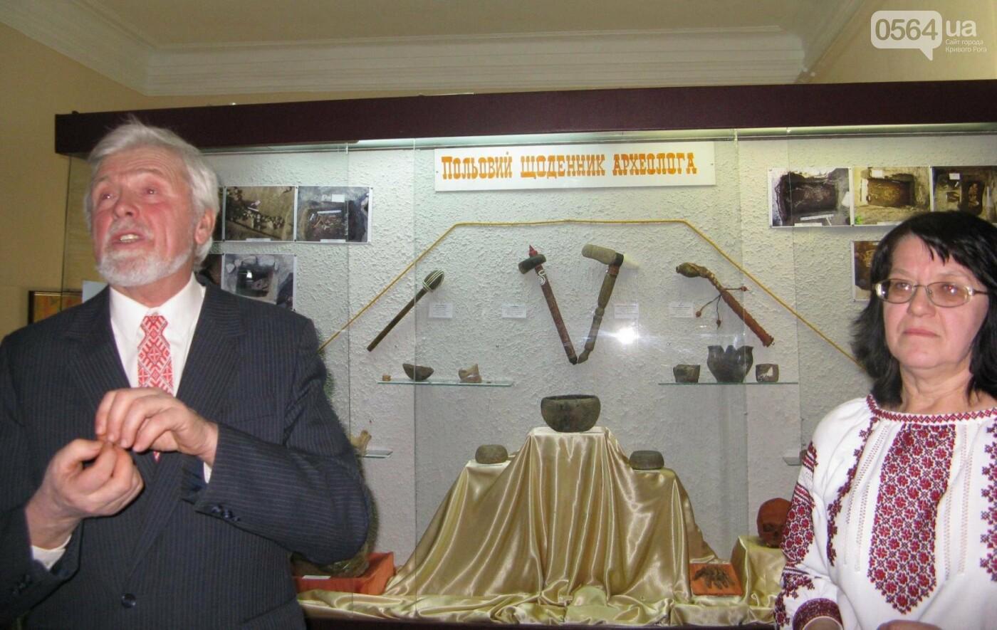 В криворожском музее открылась выставка артефактов, среди которых петля Бога Яма (ФОТО, ВИДЕО), фото-3