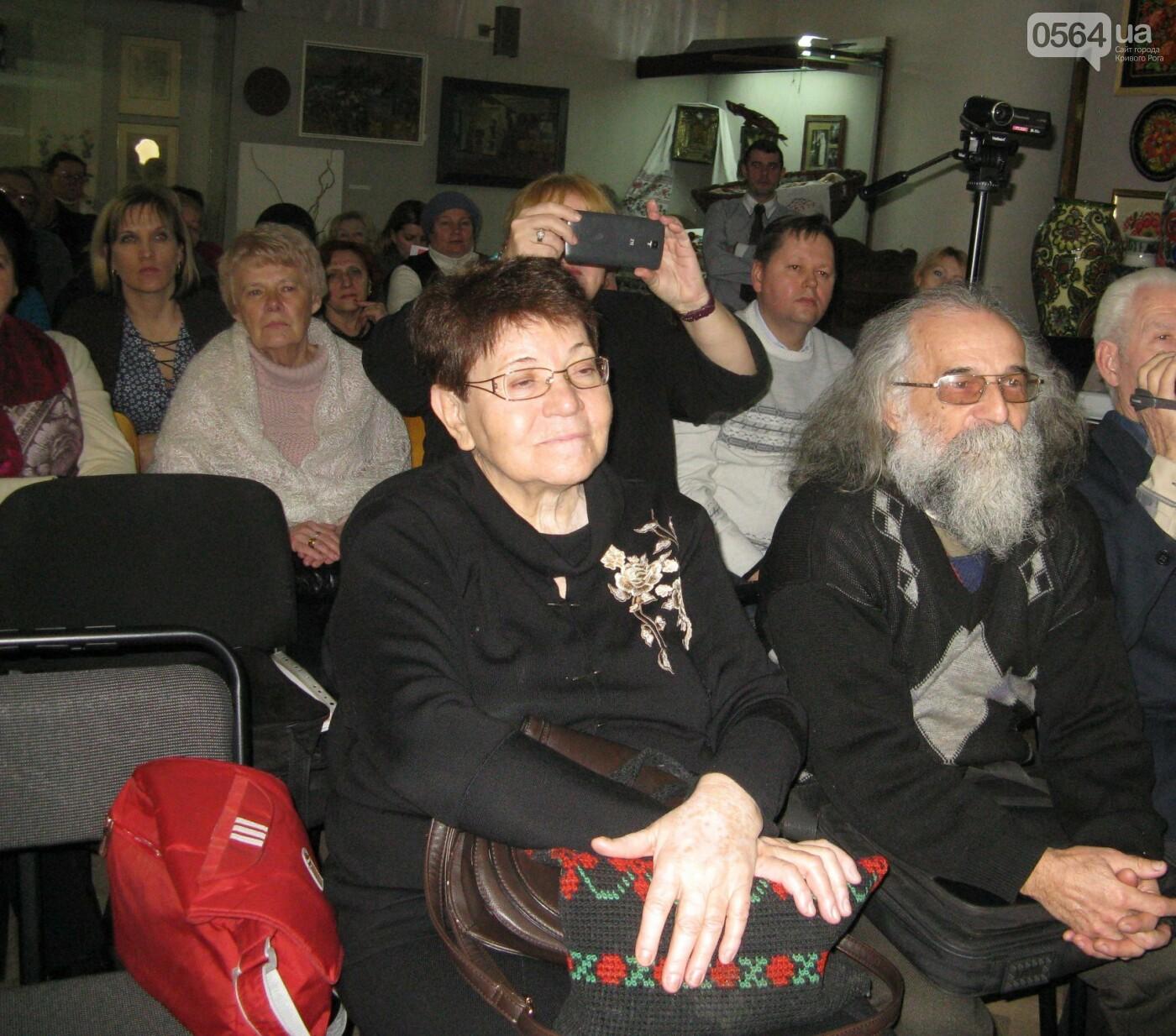В криворожском музее открылась выставка артефактов, среди которых петля Бога Яма (ФОТО, ВИДЕО), фото-7