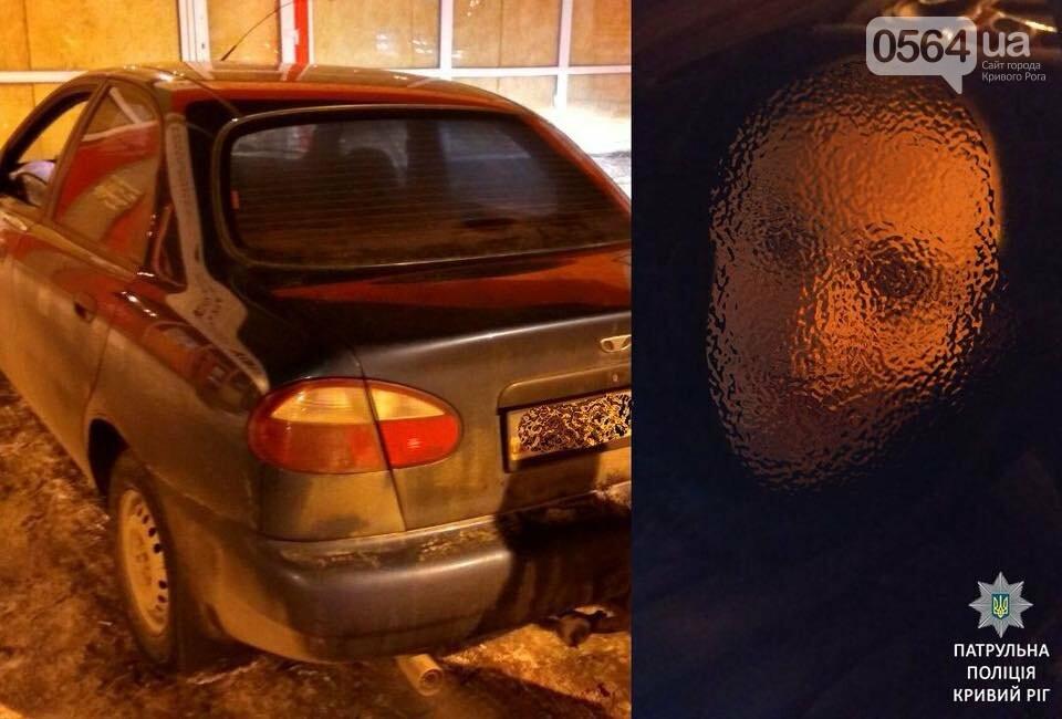 """В Кривом Роге водитель """"под кайфом"""" создавал угрозу жизням криворожан (ФОТО), фото-1"""