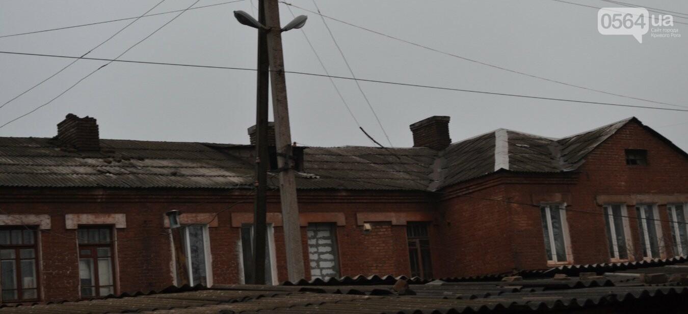 Исторический жилфонд в Кривом Роге: Дырявая кровля, два контейнера для мусора и пристанище для бомжей (ФОТО), фото-5