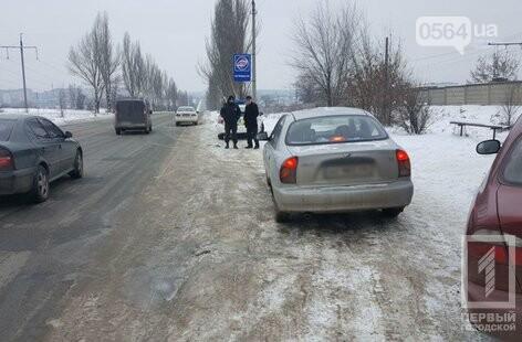"В Кривом Роге возле ""тысячки"" легковушка сбила пенсионерку (ФОТО), фото-1"