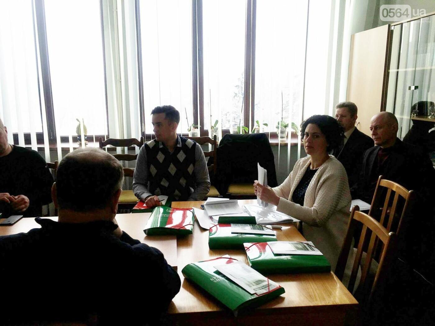 В Кривом Роге комиссия по этике и депутатской дисциплине перенесла заседание из-за отсутствия коллег (ФОТО), фото-8