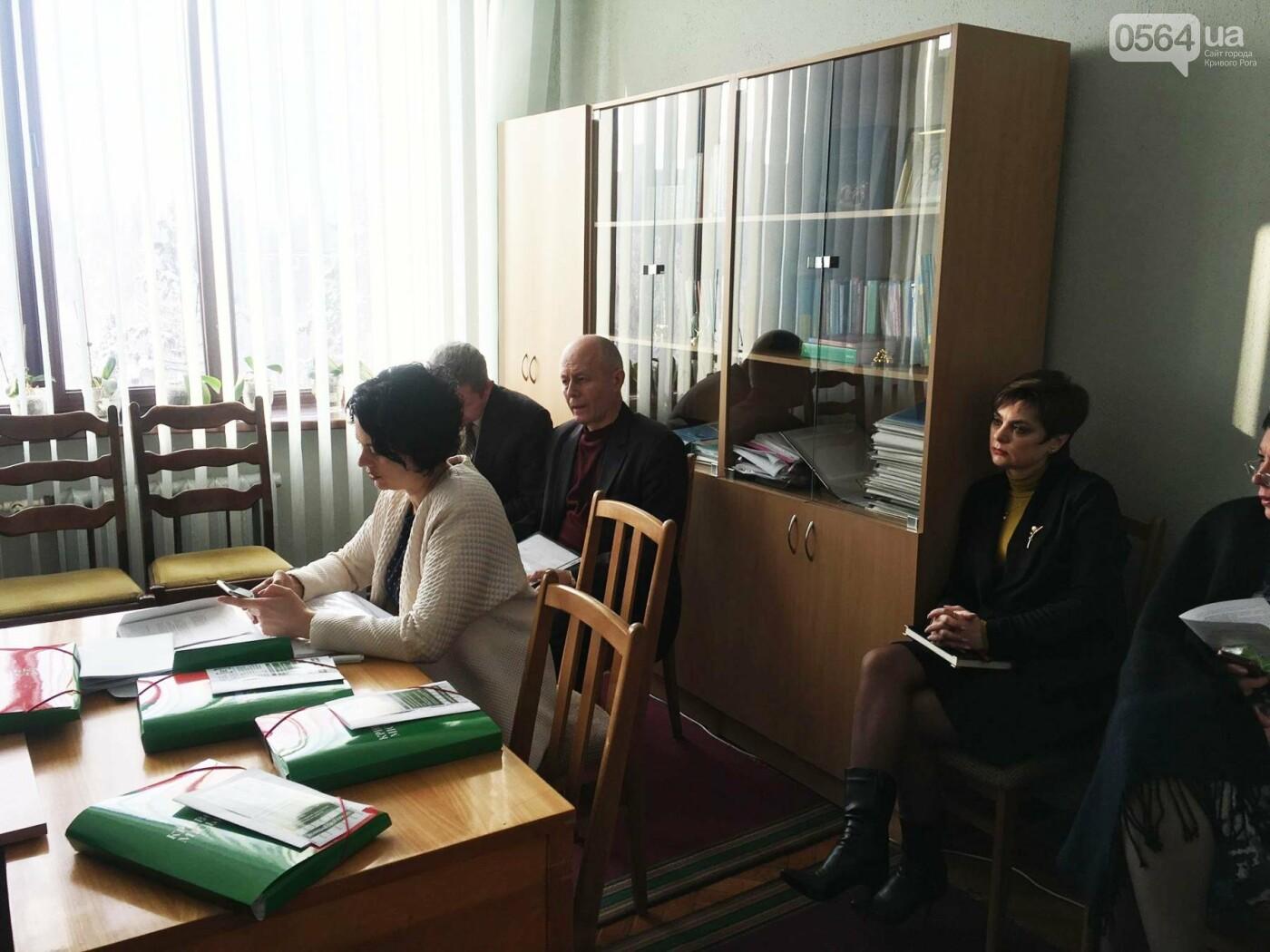 В Кривом Роге комиссия по этике и депутатской дисциплине перенесла заседание из-за отсутствия коллег (ФОТО), фото-7