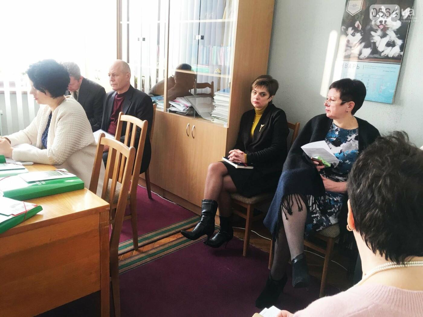 В Кривом Роге комиссия по этике и депутатской дисциплине перенесла заседание из-за отсутствия коллег (ФОТО), фото-10