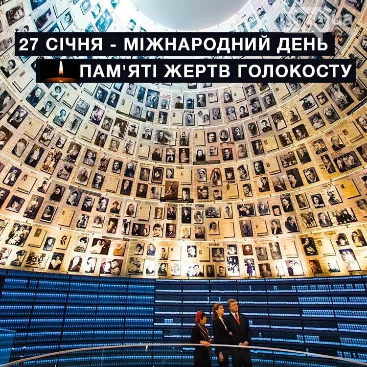 """""""Хуже Освенцима - то, что мир забудет, что было такое место"""", - мир вспоминает жертв Холокоста , фото-2"""