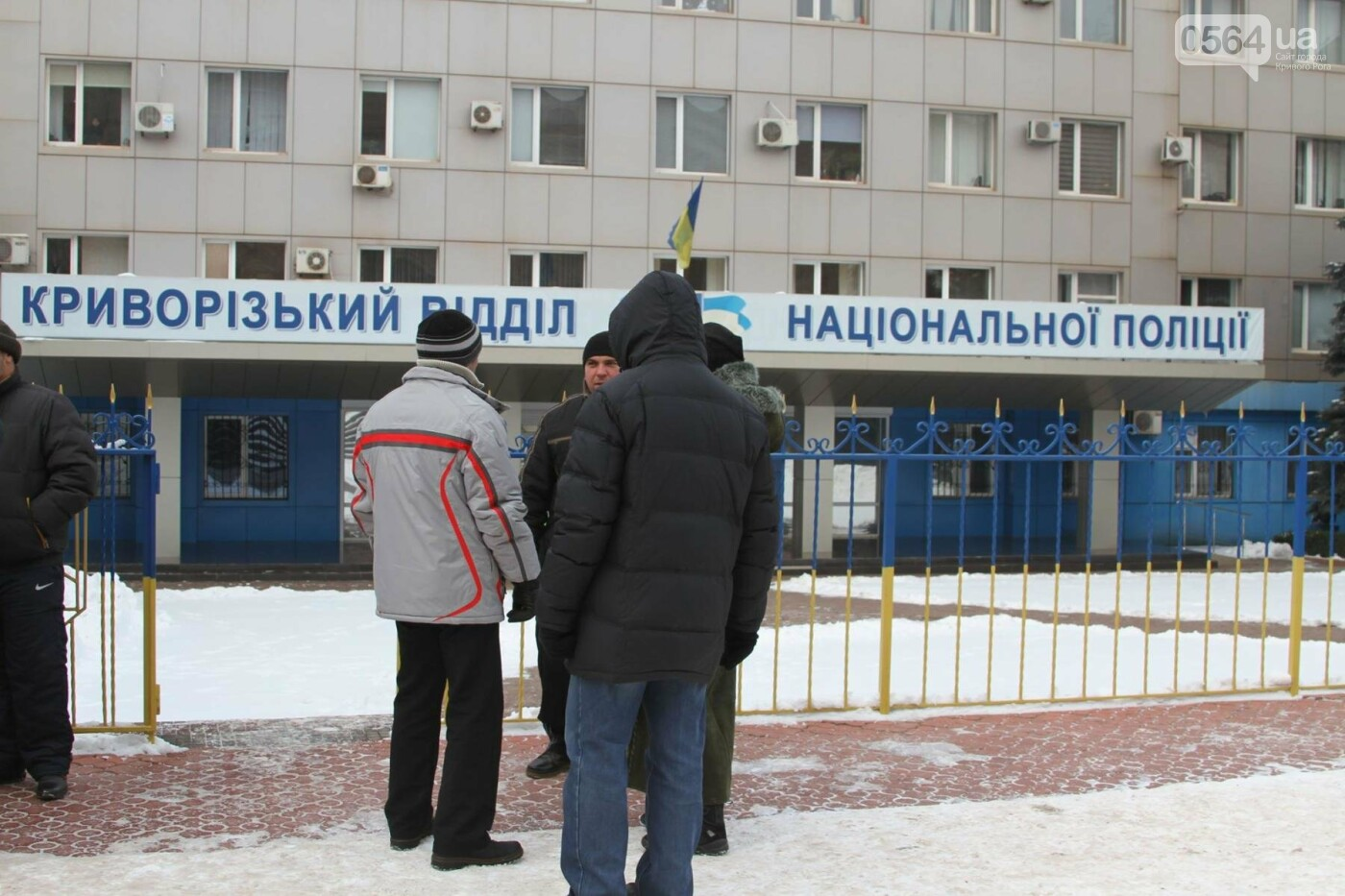 Сотрудники КривбассПВС митинговали под УВД, защищая Константина Борща (ФОТО), фото-2