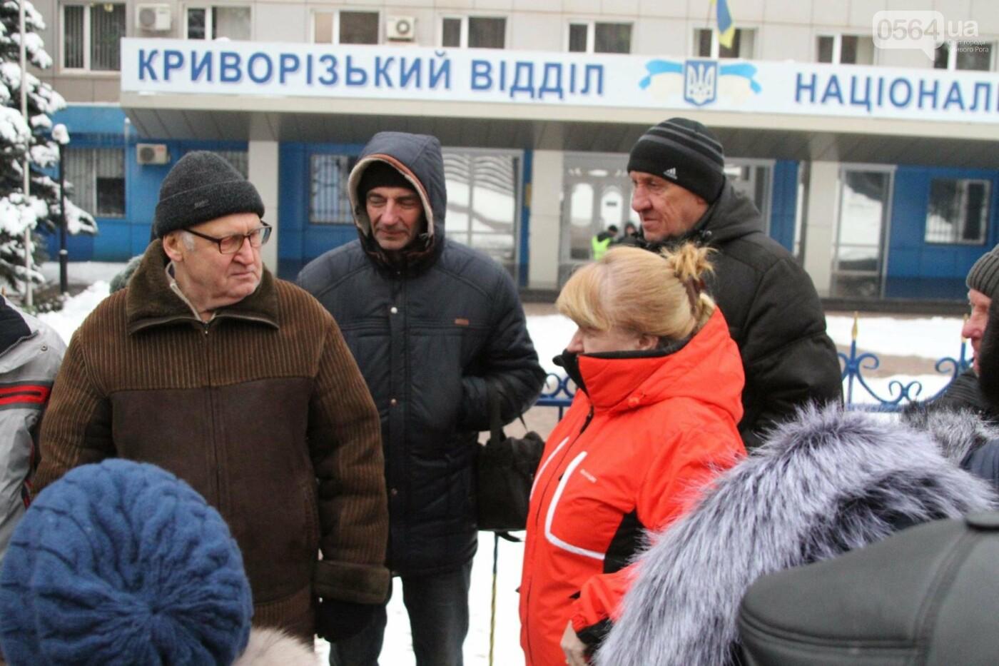 Сотрудники КривбассПВС митинговали под УВД, защищая Константина Борща (ФОТО), фото-8