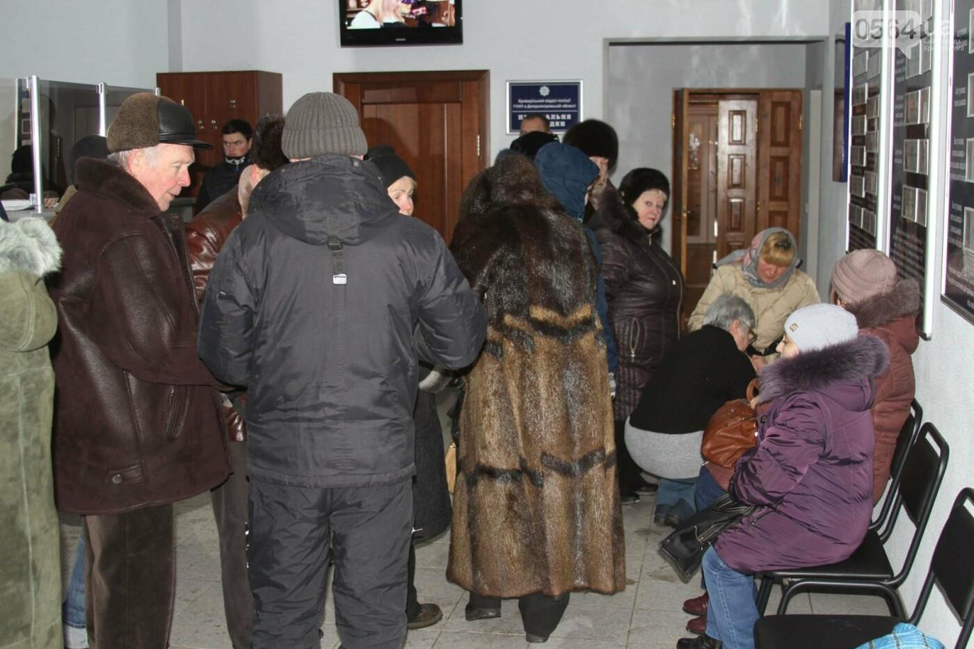 Сотрудники КривбассПВС митинговали под УВД, защищая Константина Борща (ФОТО), фото-9