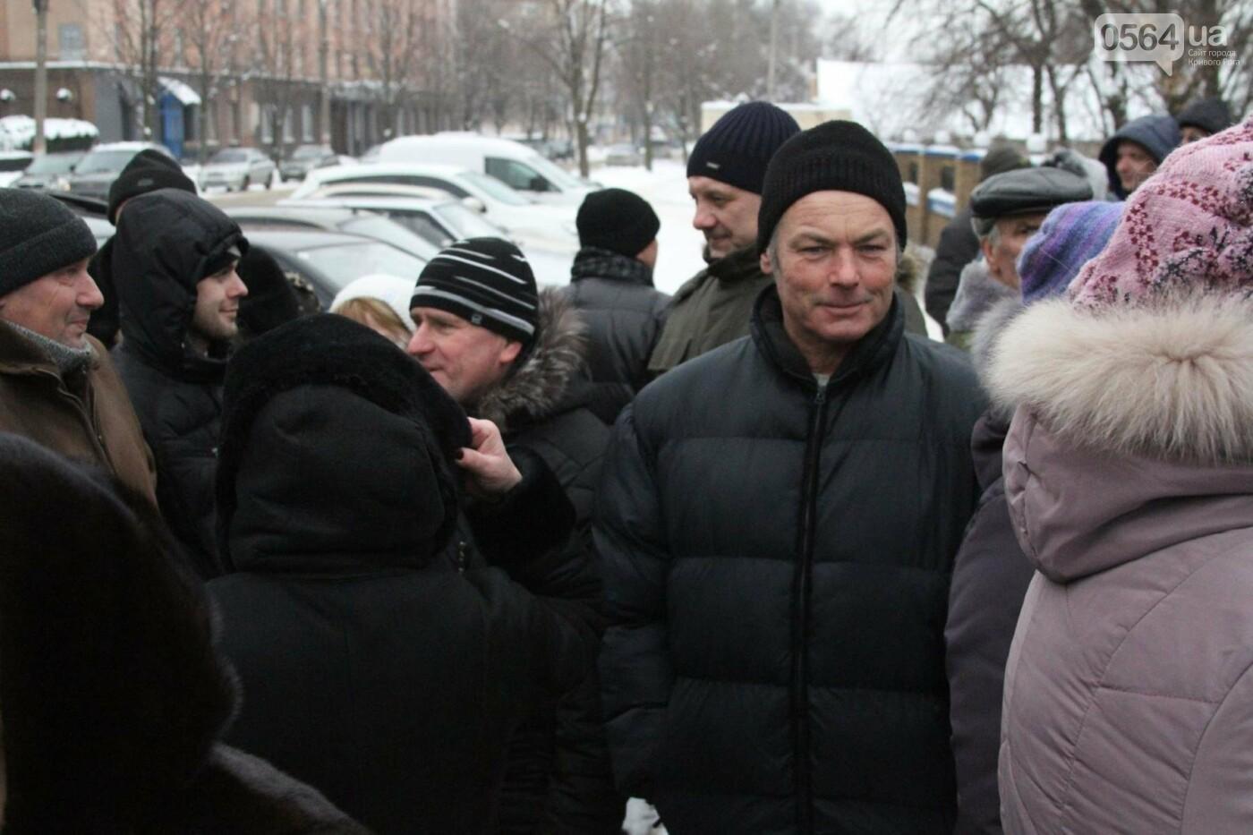 Сотрудники КривбассПВС митинговали под УВД, защищая Константина Борща (ФОТО), фото-3
