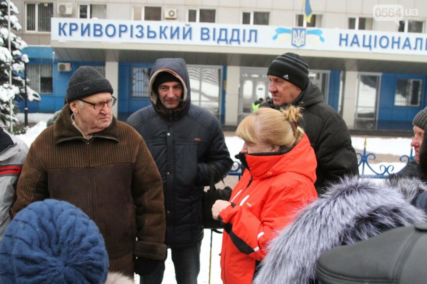 Сотрудники КривбассПВС митинговали под УВД, защищая Константина Борща (ФОТО), фото-11