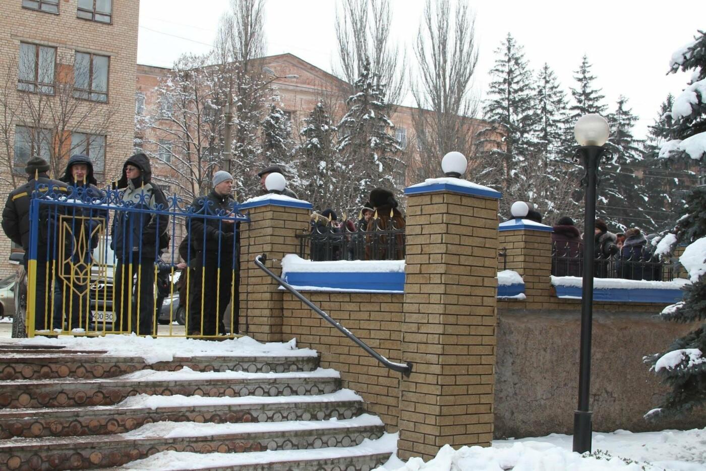 Сотрудники КривбассПВС митинговали под УВД, защищая Константина Борща (ФОТО), фото-13