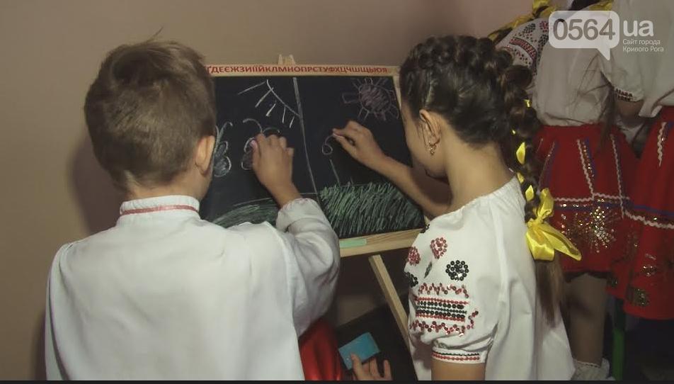 Для особенных криворожских детей в 2 группах создали комфортные условия (ФОТО), фото-4