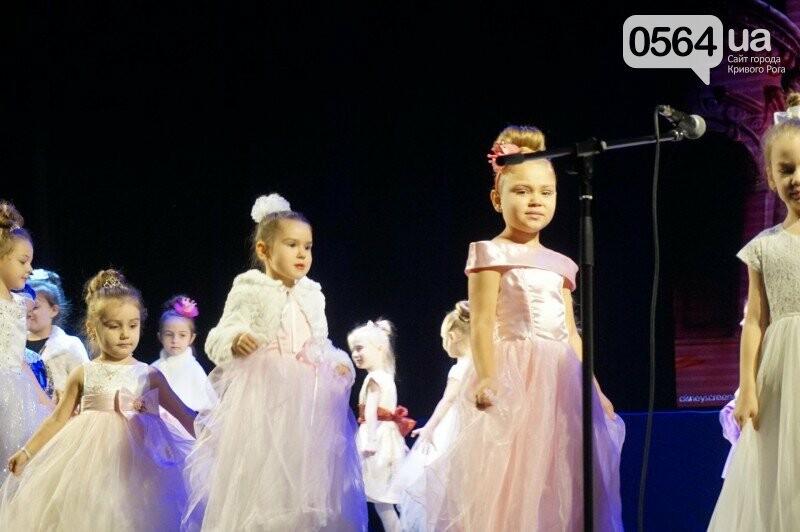 """Юные актеры студии """"Премьер"""" очаровали криворожских зрителей (ФОТО, ВИДЕО), фото-25"""