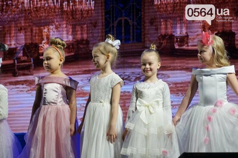 """Юные актеры студии """"Премьер"""" очаровали криворожских зрителей (ФОТО, ВИДЕО), фото-24"""