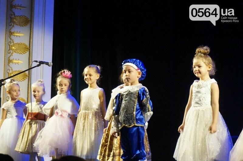 """Юные актеры студии """"Премьер"""" очаровали криворожских зрителей (ФОТО, ВИДЕО), фото-23"""