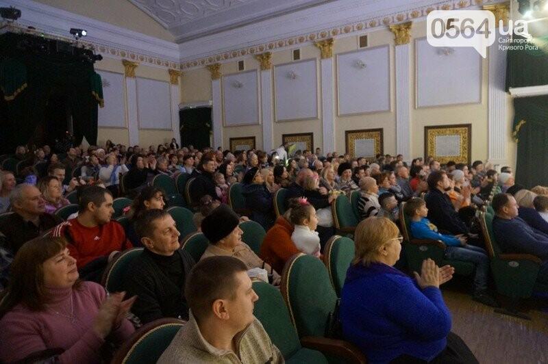 """Юные актеры студии """"Премьер"""" очаровали криворожских зрителей (ФОТО, ВИДЕО), фото-19"""