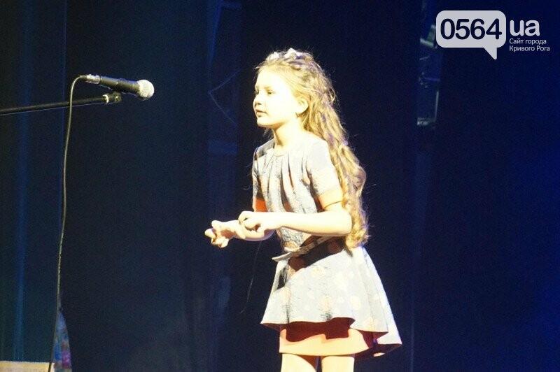 """Юные актеры студии """"Премьер"""" очаровали криворожских зрителей (ФОТО, ВИДЕО), фото-17"""