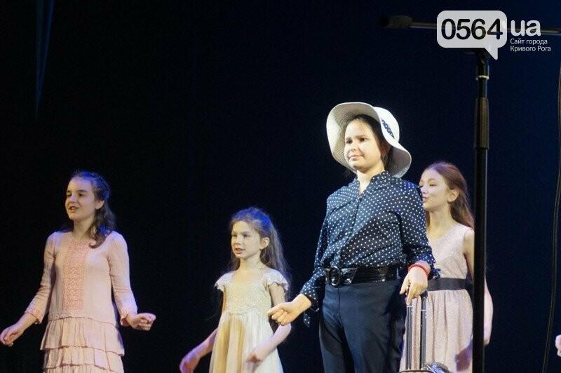 """Юные актеры студии """"Премьер"""" очаровали криворожских зрителей (ФОТО, ВИДЕО), фото-16"""
