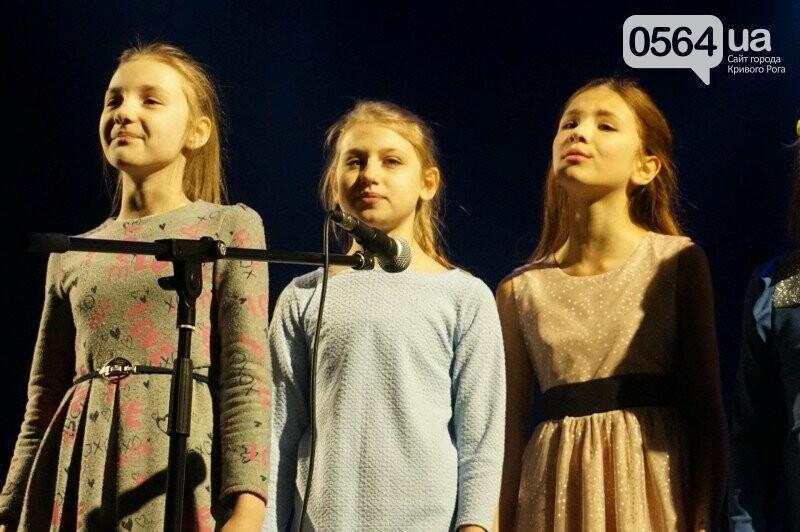 """Юные актеры студии """"Премьер"""" очаровали криворожских зрителей (ФОТО, ВИДЕО), фото-14"""